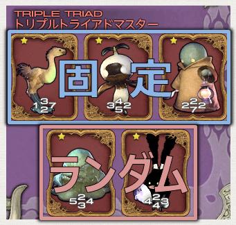 TT_NPC1