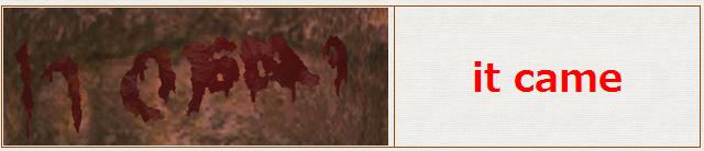 タムタラ_血文字3