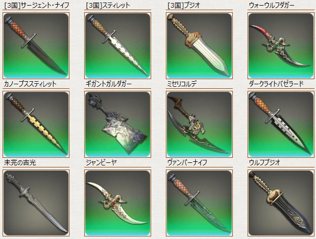 忍_武器画像3