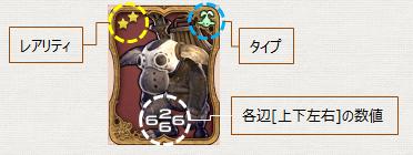 TT_カード