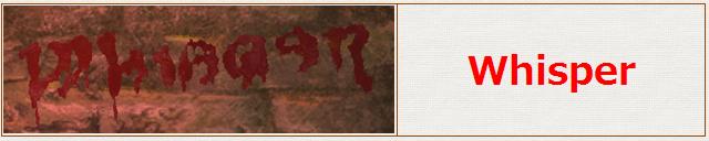 タムタラ_血文字5