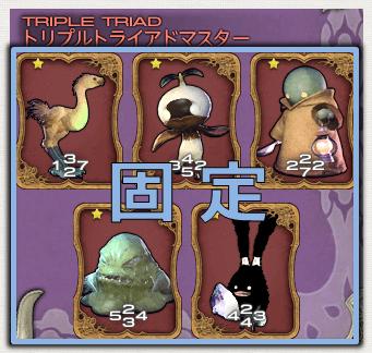 TT_NPC3