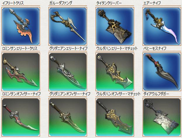 忍_武器画像2
