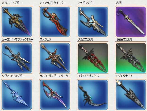 忍_武器画像1