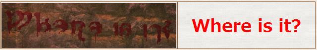タムタラ_血文字6
