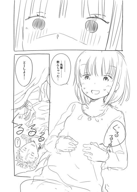 誤飲_008
