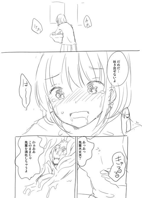 誤飲_009