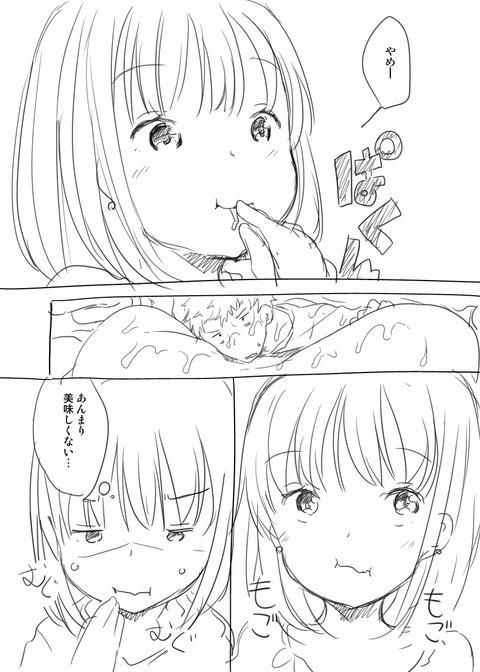 誤飲_006