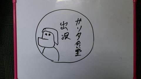 20140127072705
