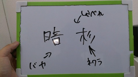 20140126163242