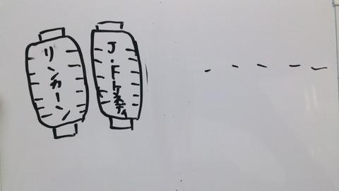 20140330165351