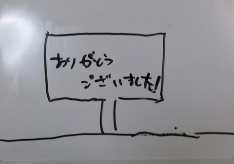20140322162716