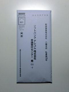 20120518_0001