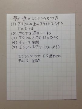 2014-06-16-23-23-49