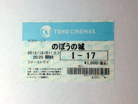 20121209_0007