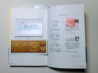 20120122_103