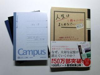 Cimg0550