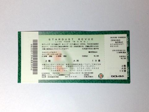 20121216_0001