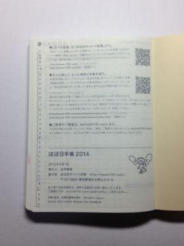 20131005_5028
