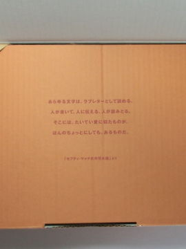 20130628_7002