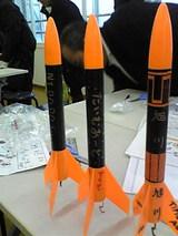 ロケット2