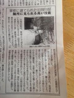 工業高校新聞2