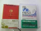 サイクル読書会