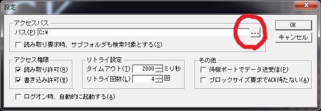 LS-GLをHS-DHGLに変える話 : Fuzimaru Project 本社