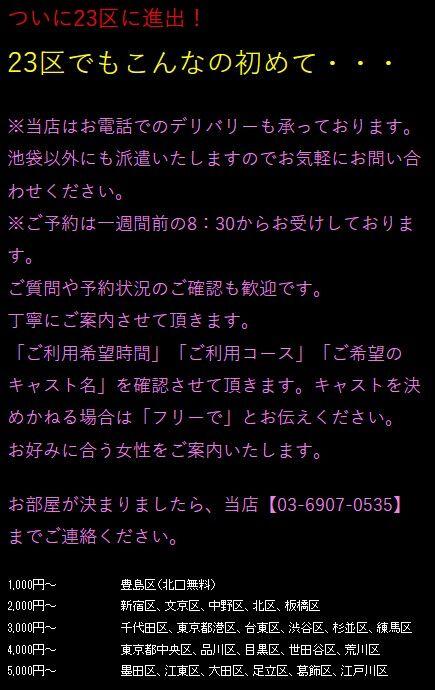 2020y04m10d_141321484
