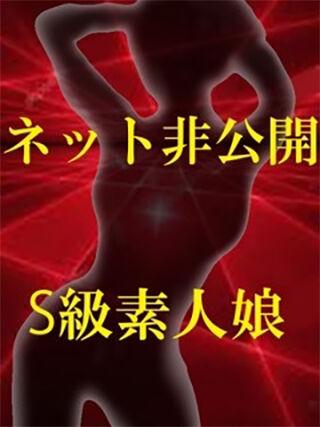 00352387_girlsimage_01[1]