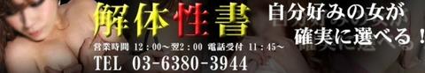 2017y02m27d_112250062