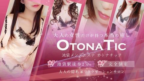 tenpotopimage1_1576807746