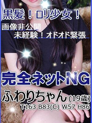 00416969_girlsimage_01