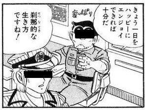 SnapCrab_No-0069-1