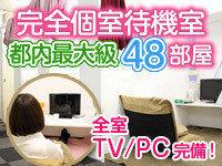 http://livedoor.blogimg.jp/fuzoku_kyujin/imgs/1/7/17285e1e.jpg