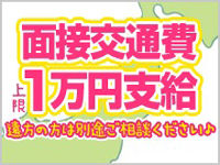 http://livedoor.blogimg.jp/fuzoku_kyujin/imgs/3/6/36419104.jpg