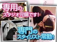 http://livedoor.blogimg.jp/fuzoku_kyujin/imgs/5/a/5a3dea12.jpg
