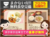 http://livedoor.blogimg.jp/fuzoku_kyujin/imgs/e/4/e4225343.jpg