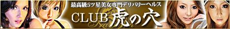 for_link_banner_468_60[1]