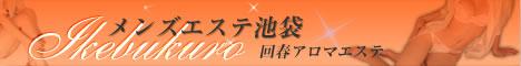 banner468x60[1]