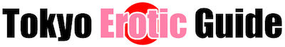 Tokyo-Erotic-Guide-logo