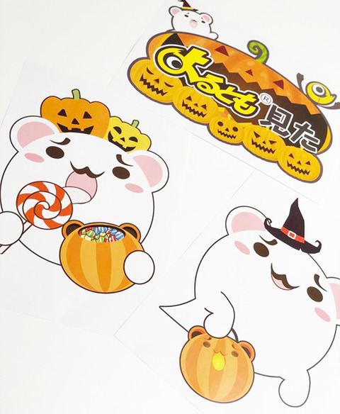 ハロウィンバージョン