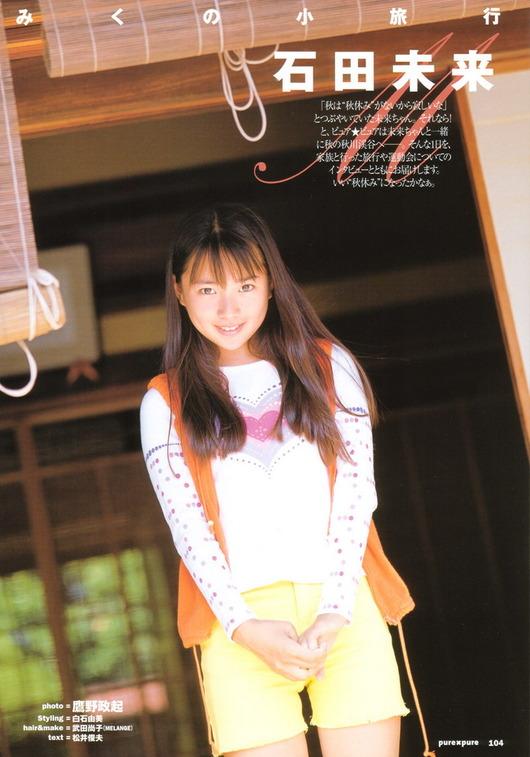 石田未来の画像 p1_21