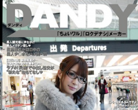 日本に旅行に来たメガチ○ポ黒人を麻里梨夏が!!ローションマットでソープでおもてなしw