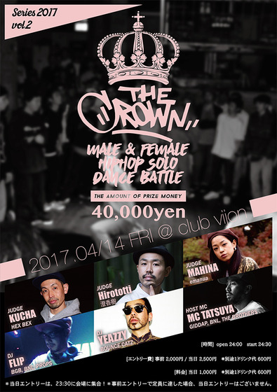 thecrown0414