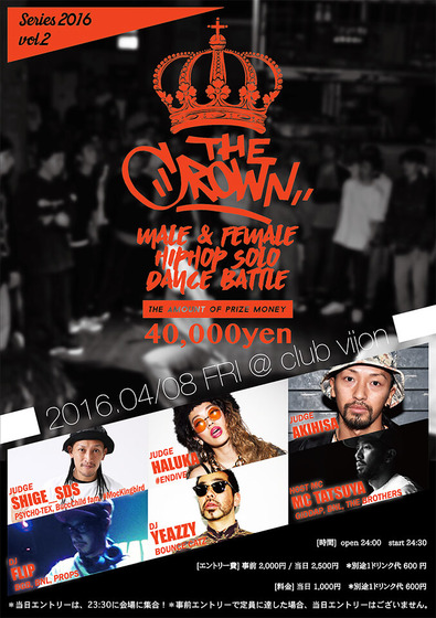thecrown0408