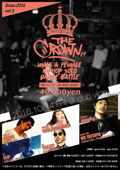 thecrown1014