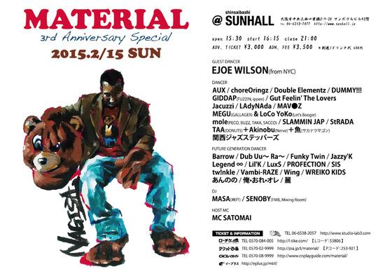 material0215