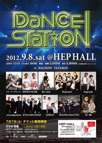 dancestation_omote
