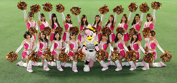 福岡ソフトバンクホークス公式チア「ハニーズ」